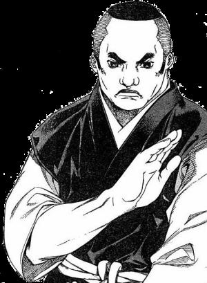 Arahan Seito