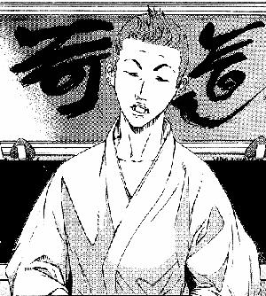 Gushiken Kaoru