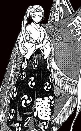 Koumikawa Hitomi