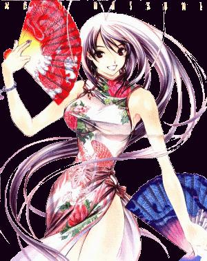 Natsume Maya