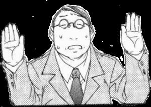 Pei-san