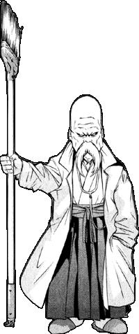 Tsumuji Mataza Yorihira's Uncle